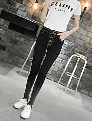 Damen Vintage Einfach Hohe Hüfthöhe Micro-elastisch Jeans Skinny Hose einfarbig