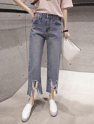 Explosão korea ordens bf fazer o burr buraco velho era desgaste fino branco jeans feminino faculdade vento sinal