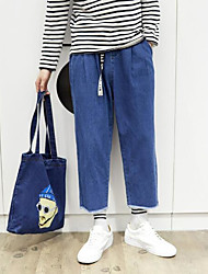 Men's Mid Rise Stretchy Jeans Pants,Simple Wide Leg Solid