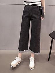 Sign 2017 Korean version of spring models loose elastic waist curling wide leg pants jeans female BF wind tide