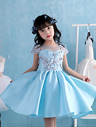 Ball Gown Knee-length Flower Girl Dress - Satin Satin Chiffon Jewel with Beading Lace Pearl Detailing