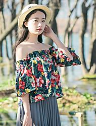 Les prix ne doivent pas être inférieurs à 47 points vraiment faire une chemise sexy coréenne