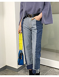 Critical edition super chic Korean mixed colors was thin straight jeans washing jeans feet burr