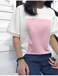 подписать новый 2017 корейская версия нерегулярные строчкой вокруг шеи короткий рукав тройник NETT