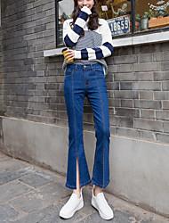 Signo de nuevos modelos de primavera fue delgada jeans stretch mujer retro hueso línea pantalones de cuerno partido