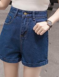 2017 primavera e verão nova versão coreana era fina cintura elástica uma palavra ampla perna denim shorts curling feminino curling