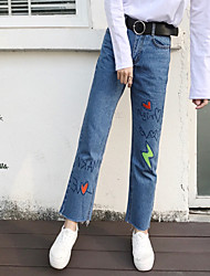 Sign lightning LOVE love the new women was thin straight jeans