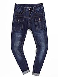Homme simple Taille Normale Micro-élastique Jeans Pantalon,Slim Couleur Pleine