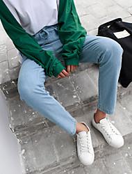 Sinal cowgirl queda solto harém calças bf vento era calças finas pés lavado jeans