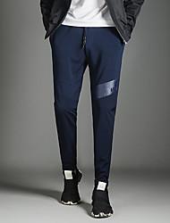 printemps -p40 nouvelle version coréenne des hommes occasionnels&# 39; pantalon de pantalon de couleur unie shot studio noir
