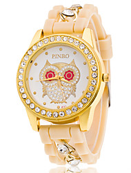 Women's Han Edition Fashion Silicone Chain Owl Diamond Watches