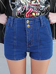 version coréenne simple boutonnage était short en denim stretch taille longiligne femmes short mince