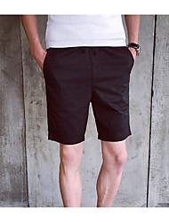 Masculino Simples Cintura Alta Micro-Elástico Chinos Calças,Reto Cor Única