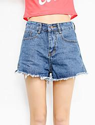 Femme Contemporain Taille Haute Jeans Short Pantalon,Mince Couleur Pleine