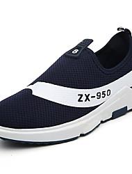Chaussures athlétiques pour hommes Chaussures de sport pour printemps Chaleur en lacets en plein air