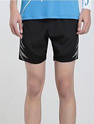 Per uomo Pantaloncini da corsa per Esercizi di fitness Pallacanestro Cotone Taglia piccola Nero S M L XL XXL