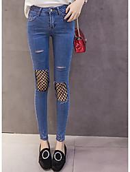 Damen Einfach Mittlere Hüfthöhe Jeans Skinny Hose einfarbig