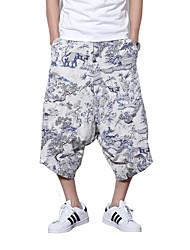 Rétro Sous-vêtements Moulants Boxers-Nylon