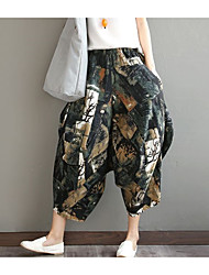 Women's Low Rise Inelastic Chinos Pants,Simple Loose Solid Print