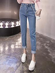 Damen Tiefe Hüfthöhe Jeans Gerade Hose einfarbig