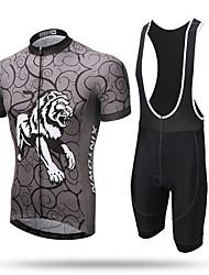 Xintown® дорожный велосипед нагрудник и трикотажные велосипедные нагрудные штаны для мужчин с коротким рукавом тигр