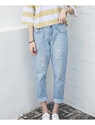 Women's High Rise Micro-elastic Jeans Pants,Cute Harem Solid