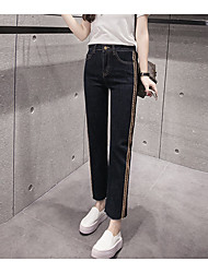 Women's High Rise Micro-elastic Jeans Pants,Straight Wide Leg Solid
