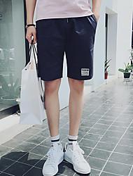 Homme simple Taille Normale Micro-élastique Short Pantalon,Ample Couleur Pleine