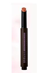 1Pcs By Nanda Lips Makeup Push Button Press Lipstick Creamy Tint Color Balm Cosmetic Rouge Long-Lasting Velvet Matte Lipstick
