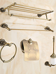 Antique Brass 5PC Bathroom Accessory Set Towel Shelf Towel Bar Towel Ring Paper Holder and Brush Holder
