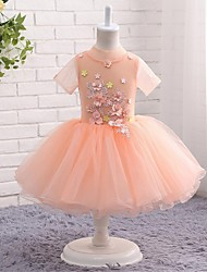 A-line Knee-length Flower Girl Dress - Tulle High Neck with Beading Flower(s)