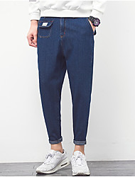 Men's Mid Rise Micro-elastic Jeans Pants Harem Solid
