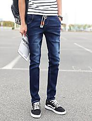 Men's Mid Rise High Elasticity Jeans Pants,Simple Slim Solid