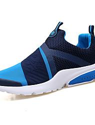 Da uomo-Sneakers-Tempo libero Casual Sportivo-Comoda pattini delle coppie-Piatto-Tessuto-