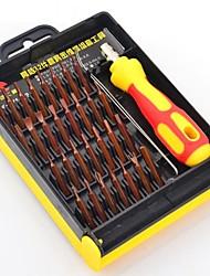 Hongyuan / держать 32 комплекта прецизионных винтовых ремонтных комплектов / 1 комплект