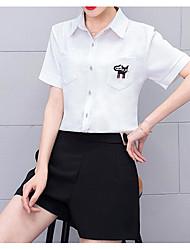 Damen Shirt Hose Anzüge,Hemdkragen Sommer Kurzarm
