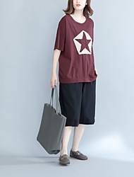 Damen Solide Retro Niedlich T-shirt,Rundhalsausschnitt Kurzarm Seide