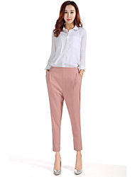 Women's Mid Rise Micro-elastic Harem Pants,Simple Harem Solid