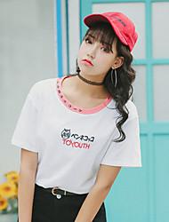 Damen Solide Muster Einfach Normal T-shirt,Rundhalsausschnitt Kurzarm Baumwolle Polyester