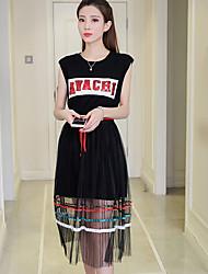 Mujer Adorable Noche Casual/Diario Verano T-Shirt Falda Trajes,Escote Redondo A Rayas Letra Sin Mangas