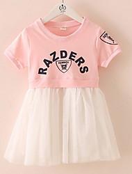Short-sleeved Patchwork Children's Princess Dress Children's Wear Clothes Summer 2017 Girls Baby Vest Dress Skirt Short Sleeve