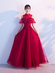 Formal Evening Dress A-line High Neck Floor-length Tulle with Beading