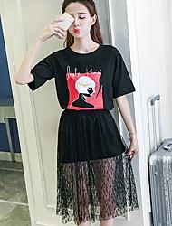 Mujer Adorable Noche Casual/Diario Verano T-Shirt Falda Trajes,Escote Redondo Estampado Letra Manga Corta