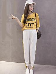 Women's Mid Rise Micro-elastic Harem Pants,Simple Harem Letter