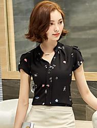 Damen Solide Anspruchsvoll Geburtstag T-shirt,V-Ausschnitt Kurzarm Andere