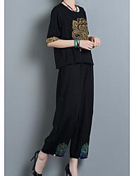 Feminino Simples Cintura Média Inelástico Perna larga Calças,Largo Bordado,Bordado