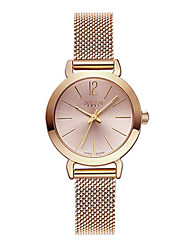 Women's Fashion Watch Japanese Quartz Water Resistant / Water Proof Alloy Band Casual Silver Gold Rose Gold