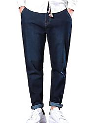 Homme simple Taille Normale Micro-élastique Sarouel Jeans Pantalon,Ample Sarouel Couleur Pleine