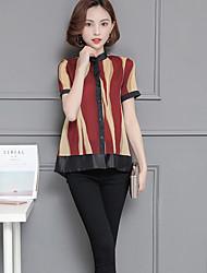 Damen Solide Einfach Party Alltag T-shirt,Rundhalsausschnitt Kurzarm Seide