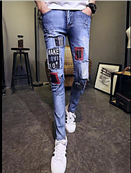 Men's Mid Rise Micro-elastic Jeans Pants,Simple Skinny Print